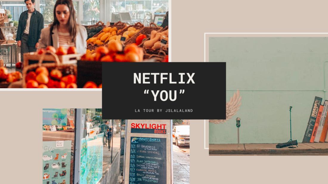 [跟著電視遊洛杉磯] Netflix「安眠書店(You)2」拍攝場景之旅